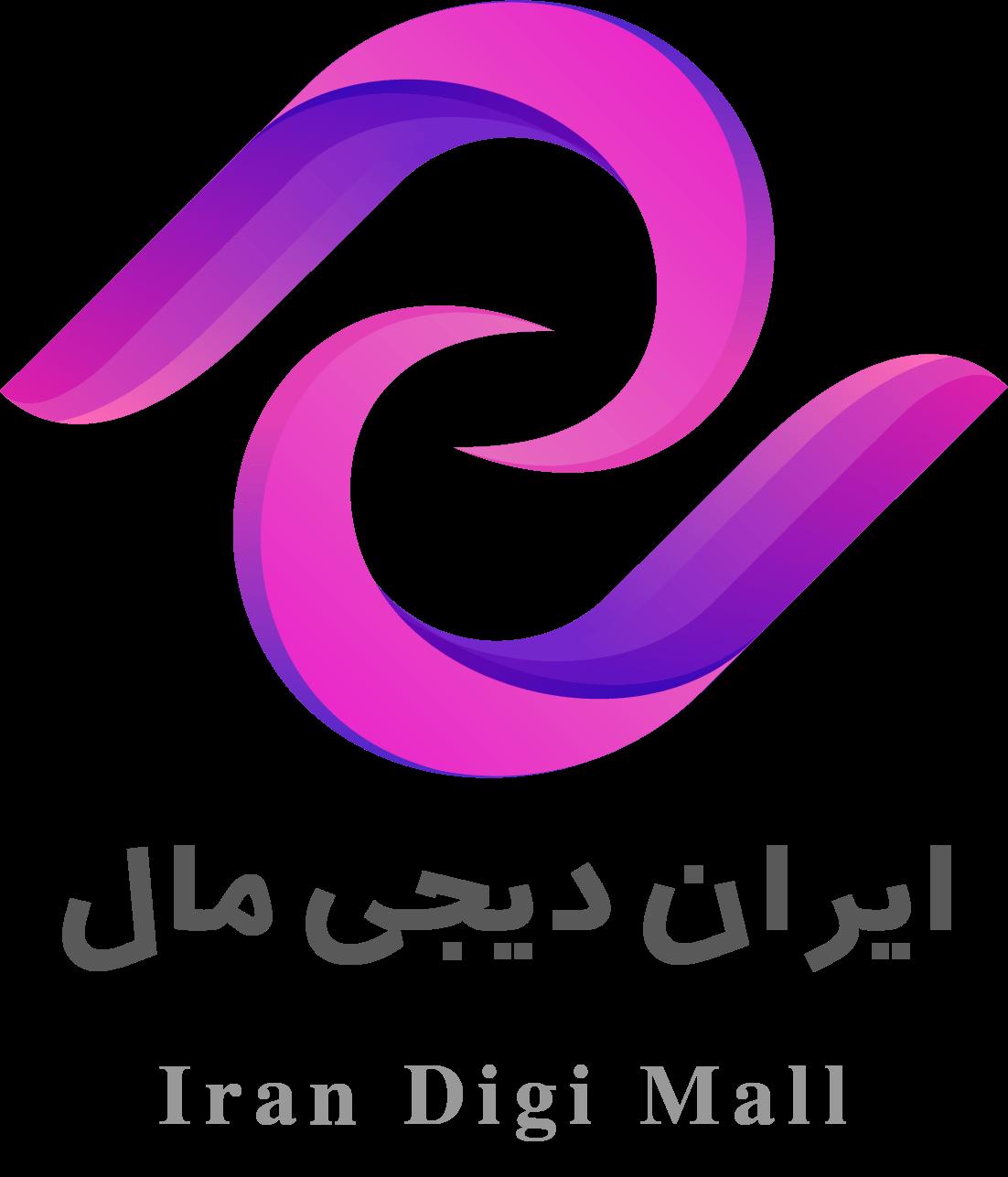 iran digi mall